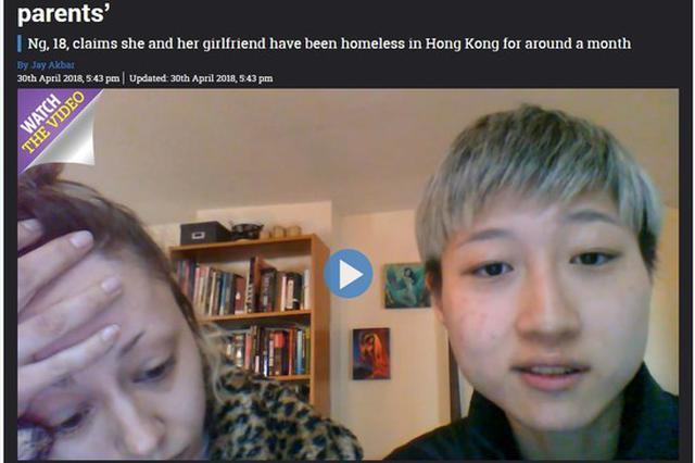 吴卓林女友炮轰母亲虐待自己和狗:应该被关进监狱
