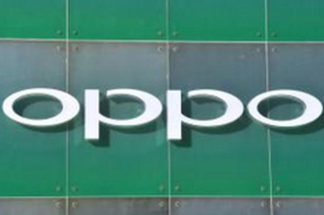 OPPO管理层调整 吴强掌舵海外 沈义人接手国内业务