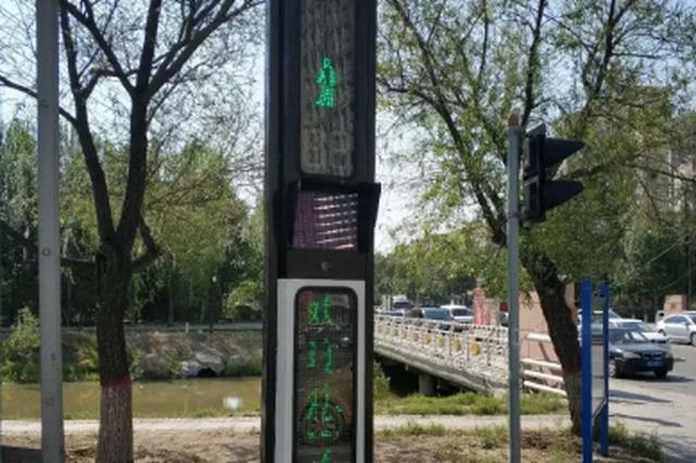 大庆人脸识别系统亮相街头 闯红灯就会被抓拍