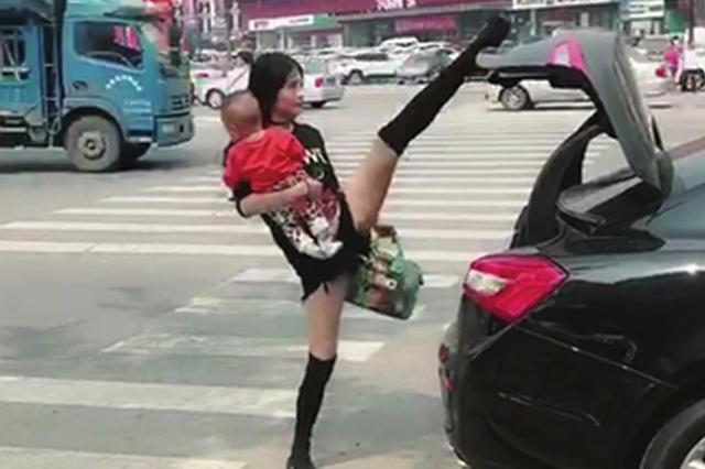 """女子挺孕肚倒立关车门 曾抱娃""""一字马""""关后备厢"""