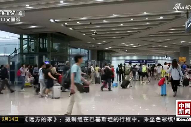 端午节起中国公民出入境通关排队不超30分钟