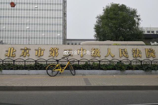 王宝强离婚案二审开庭 马蓉已抵达北京市第三中院