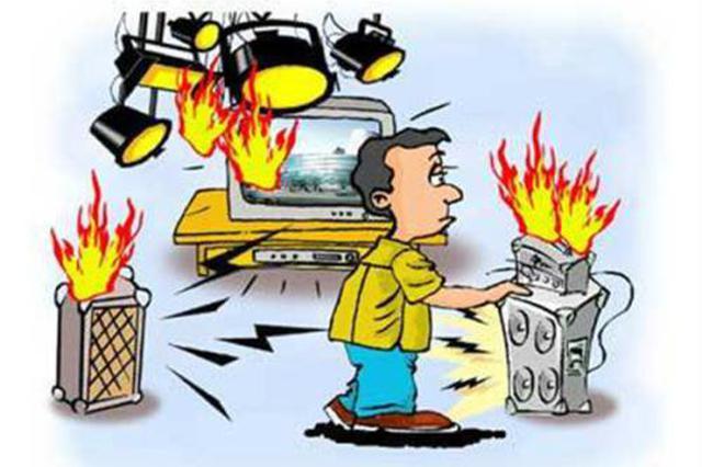 下雨天火灾少?错了雨天家里电器更容易走火