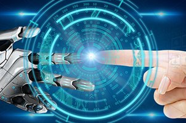 人工智能+船海核!哈工程大学成立人工智能研究院