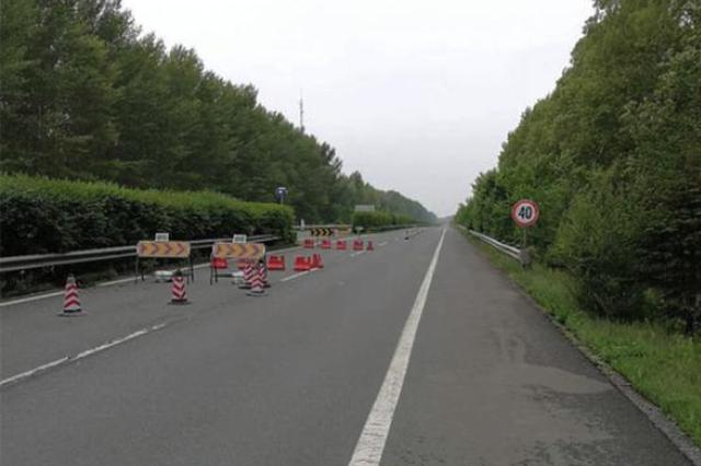 哈大高速不用绕行了 16日12时肇东至承平封闭解除
