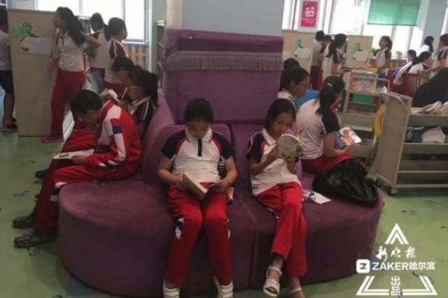 别白跑 小长假哈尔滨南岗图书馆开馆时间有调整