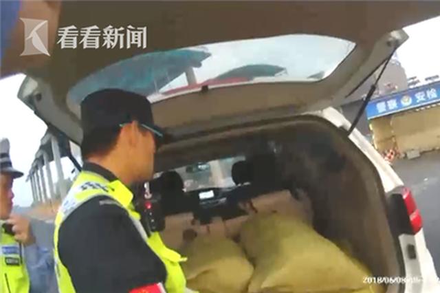 司机偷运200多只人体胎盘被查:准备加工销售