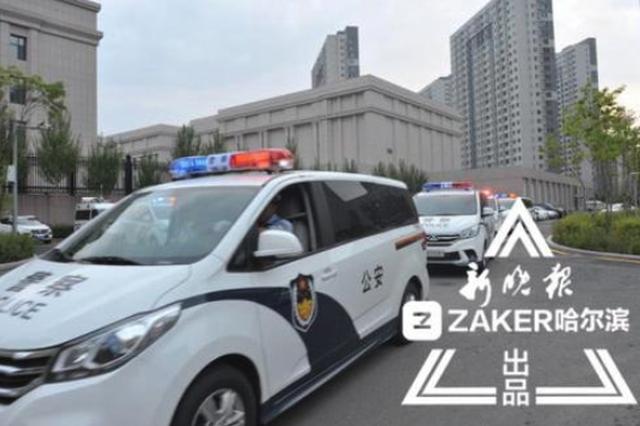 """哈尔滨市组建""""猎鹰机动队"""" 狠抓夜间交通违法"""
