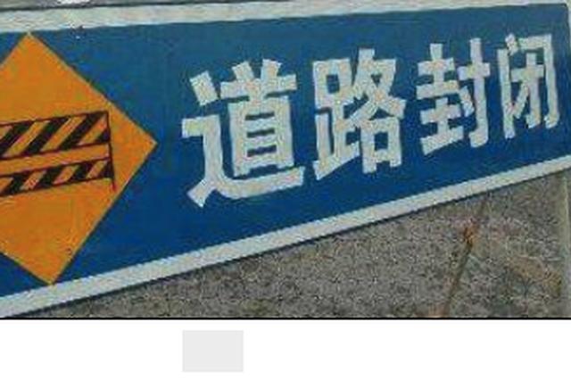 这里车流量较大 下午回哈尔滨市区别忘绕行