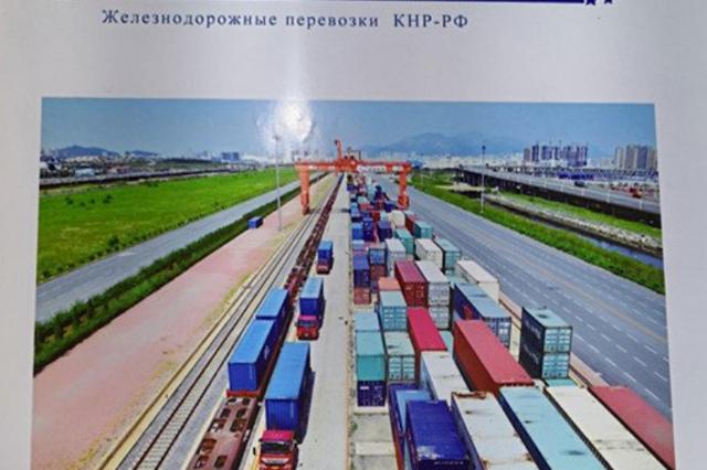 中俄国际道路TIR运输首测完成 大连苹果十天抵俄