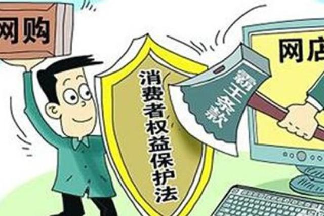 刷单炒信虚假广告 黑龙江下狠茬整治网络市场