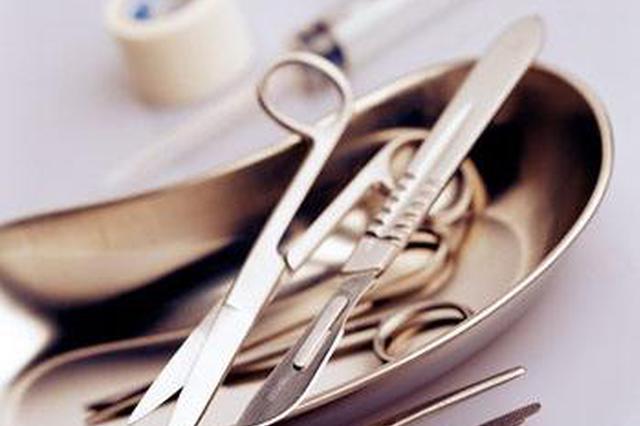 大庆46家企业被注销《医疗器械经营许可证》