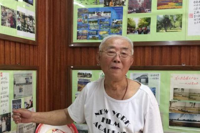 86岁老人办冰城市民生活展 看尽40年来冰城生活变迁