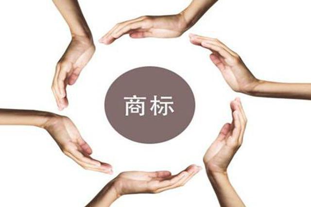 """大庆又申请6个""""地理商标"""" 强化地理标志商标培育"""