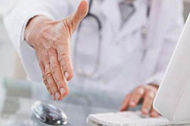 两年后黑龙江每万名居民至少拥有两名全科医生