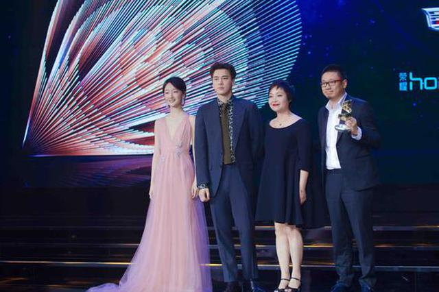 周冬雨蝉联电影之夜最佳女演员 与张艺谋再度同台