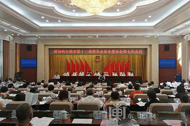 """哈尔滨超七成政务服务实现""""最多跑一次"""""""
