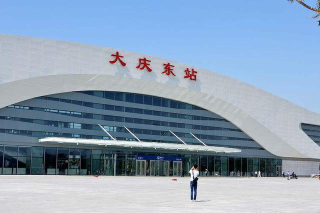 大庆三大火车站7月1日起执行新调图 车次时刻有变化