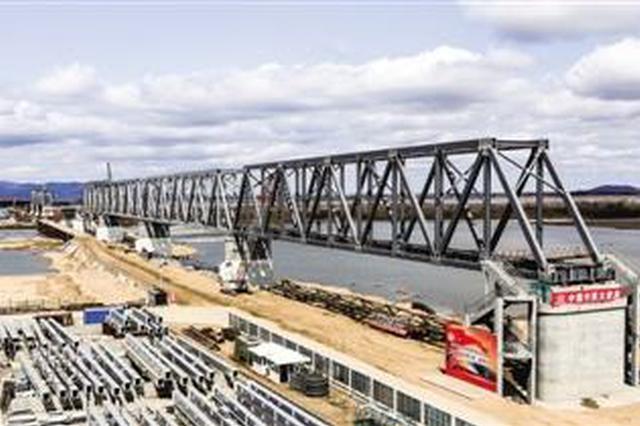 黑龙江大桥联检区项目用地获批 可顺利开工建设