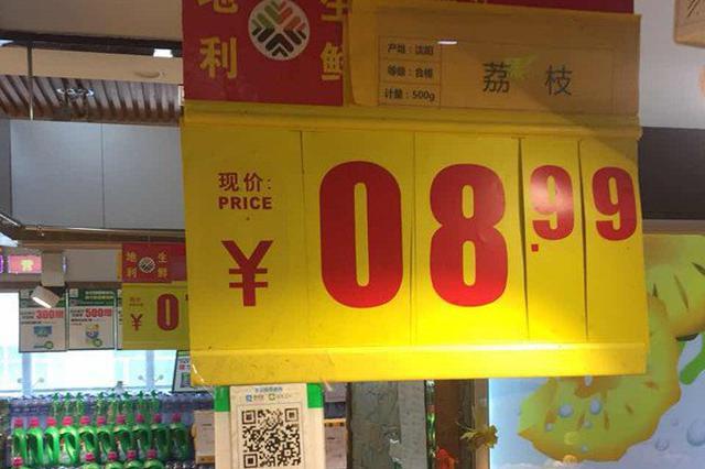 广西滞销哈市却很贵 价格实惠的荔枝再等一周