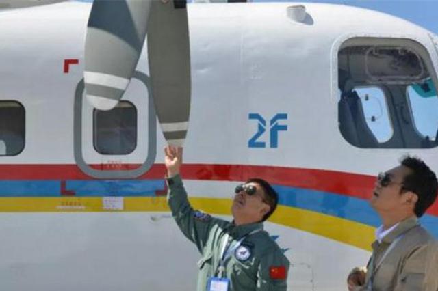 """运12F又添一样""""武功"""" 完成自动飞行验证试飞"""