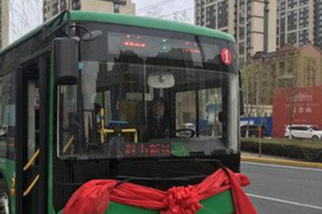 """商务公交上线俩月受欢迎 哈市还将开辟""""定制线路"""""""