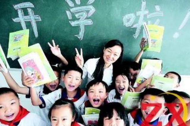 平房家长速看 哈市平房区公办小学2018招生范围公布