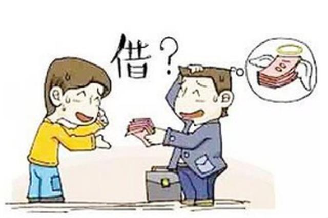 新骗术出现 好友发来语音信息借钱可能有诈