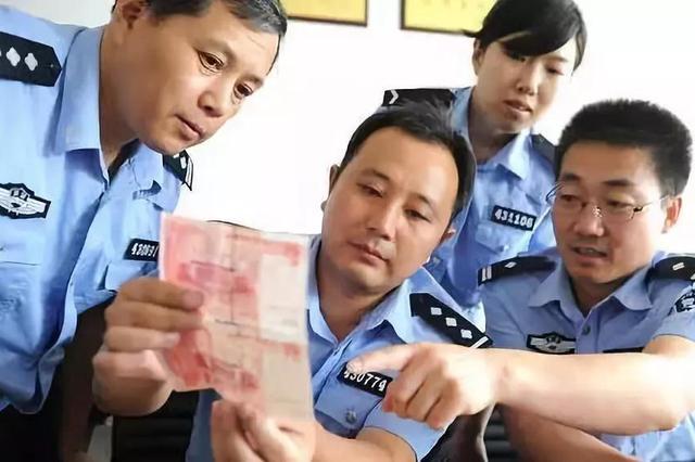 哈尔滨人快看你的钱包 新一轮高仿假币出现多人被骗