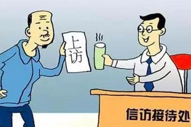 中央第三环保督察组向大庆移交473件信访线索