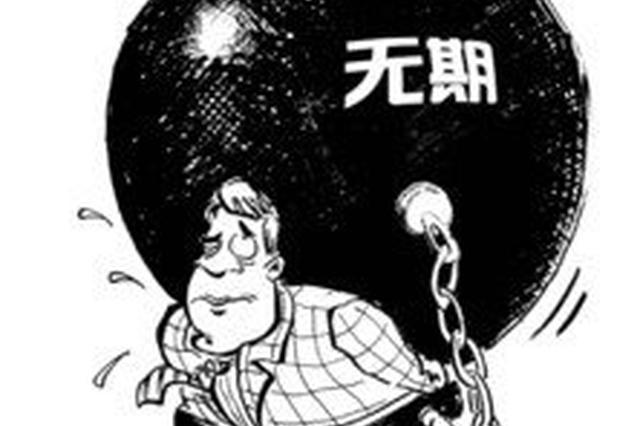 台湾男子奸杀女模被判无期 检方称死刑是最低门槛