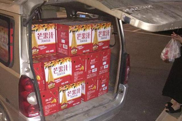 车上凭空多出几十箱芒果汁 车主却选择报警