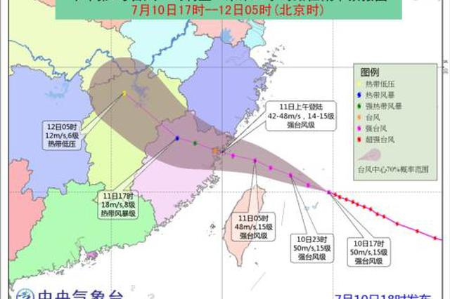 """台风""""玛莉亚""""今日强势登陆 多地停产??涡菔? /></a></div><div class="""