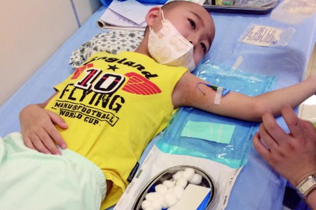 丈夫援疆修路儿子查出白血病 龙江导游圈3天捐款近4万