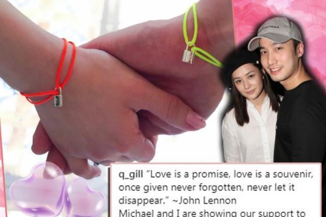 阿娇晒与老公牵手照 爱的宣言:爱是承诺及纪念