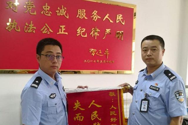 市民钱包遗失 哈尔滨民警调监控找到捡拾人
