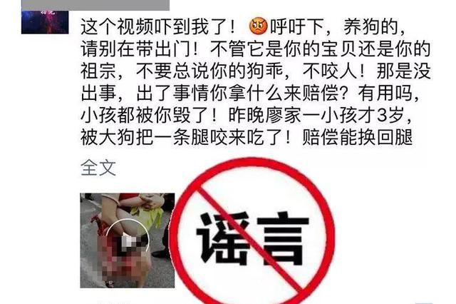 """哈尔滨朋友圈疯传""""小孩被针扎遭绑架""""真相却是这样"""