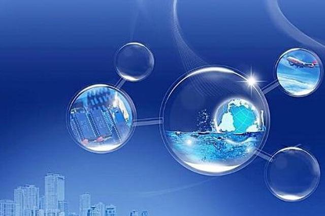 黑龙江月均新设市场主体3.6万户 月均新设企业7358户