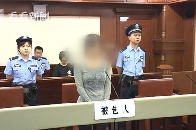 女子联合男网友诈骗现男友40万元 获刑8年