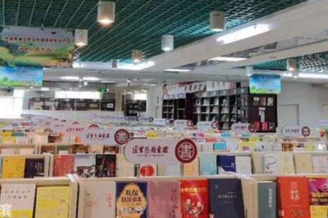 道里图书馆二馆免费开放 全层2100平米藏书7万余册