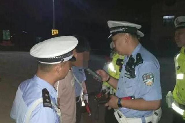 省交警总队查处涉嫌醉驾1例 和朋友豪饮面临刑法严惩