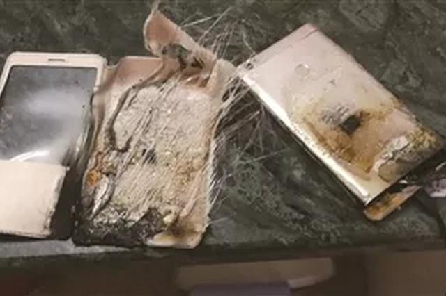 小米手机充电自燃 小米公司:想要原价赔偿必须封口
