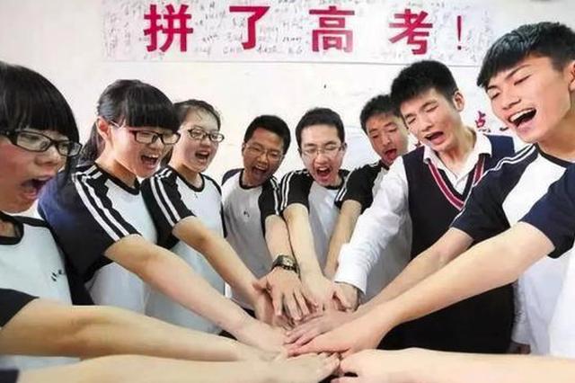 黑龙江17所高中入选2018全国自主招生500强