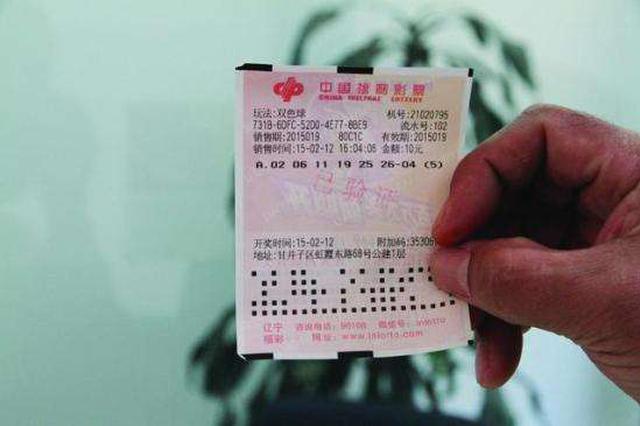 卖水果阿姨首次买彩票中597万头奖:号码随意写的