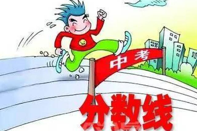 哈尔滨市省重点高中录取分数线公布 附两年对比分析