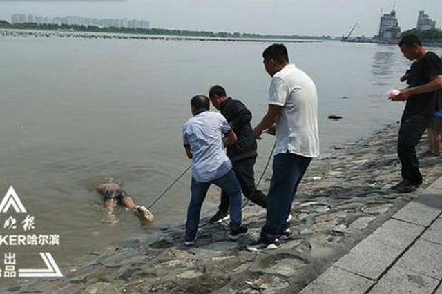 一人溺水同伴施救 俩克东来哈务工小伙道外江边溺亡