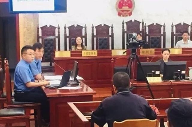 个体商户法庭追打律师 5人被判扰乱法庭秩序罪