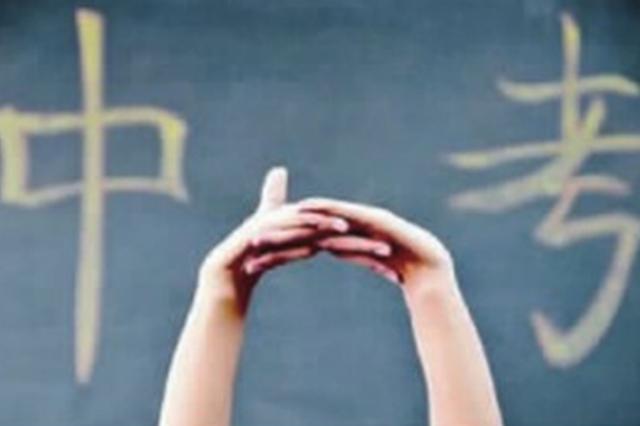 20日哈市中招第二次填报志愿 8项提示确保填报无误
