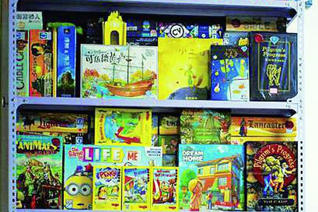 走进冰城桌游圈 有玩家收藏创作了500余种桌游产品