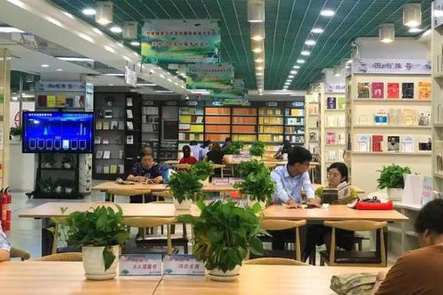 哈尔滨道里区图书馆第二馆试运行 早9点至晚6点开放